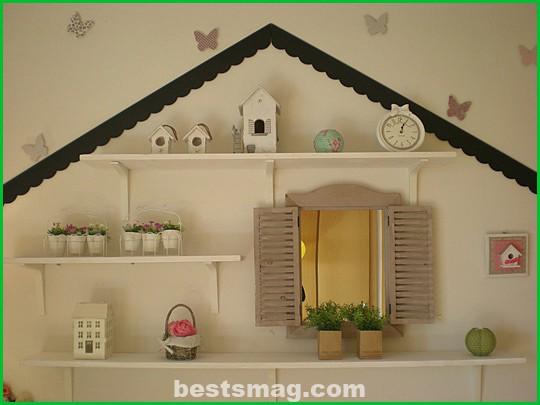 house-room-2